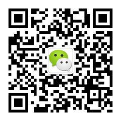 河北省现代物流协会公众平台
